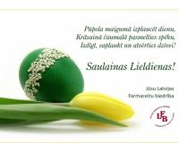 Latvijas Farmaceitu biedrība sveic svētkos!?v=1627920290