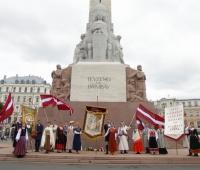 XXVI Vispārējie latviešu Dziesmu un XVI Deju svētki?v=1594057880